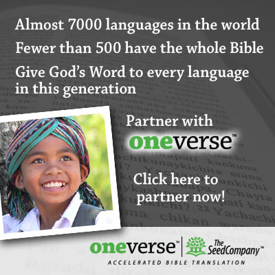 Support Bible Translation - Become a OneVerse Partner Today